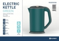 PLATINET ELECTRIC KETTLE GREEN-OLIVE [44151]