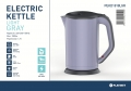 PLATINET ELECTRIC KETTLE LIGHT GREY [44149]